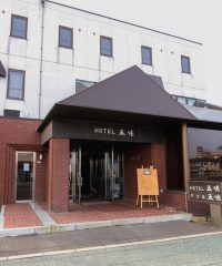 ホテル五味「グリル五味」