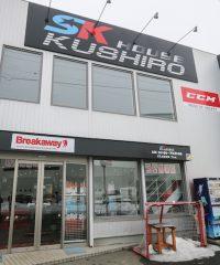 スケートハウス釧路
