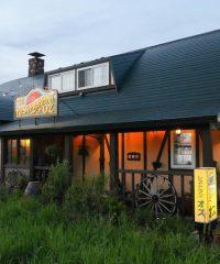 レストラン・オズ -Restaurant OZ-